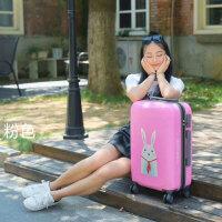 个性卡通行李箱大学生旅行箱包小清新拉杆箱韩版密码登机箱男女