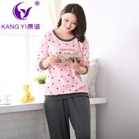 香港康谊秋冬季女款睡衣可爱女人长袖长裤纯棉睡衣全棉家居服套装