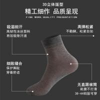男士袜子夏季冰丝男袜长袜透气丝袜男防臭中筒薄款短袜筒袜吸汗
