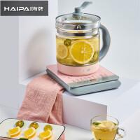 德国海牌养生壶家用玻璃电煮茶壶器全自动加厚多功能养身烧水壶
