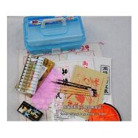 国画套装 马利国画颜料画笔等套装 国画 书法须备工具 国画颜料 毛笔 墨汁等