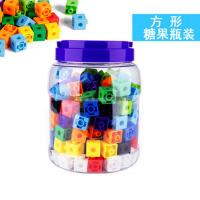 方形积木儿童塑料玩具拼插拼接