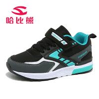 哈比熊儿童运动鞋春秋新款男童鞋韩版女童运动鞋小学生休闲鞋潮