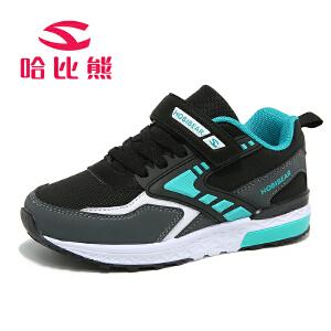 【每满100减50】哈比熊儿童运动鞋春秋新款男童鞋韩版女童运动鞋小学生休闲鞋潮