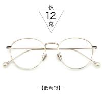 圆框复古眼镜框珍珠脚女款金粉银色 细边框眼镜架可配镜