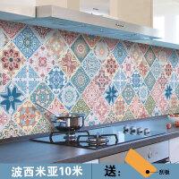 自粘厨房防油贴纸耐高温灶台用防油烟机瓷砖墙贴橱柜贴纸