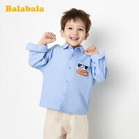【2.26超品 5折价:79.95】巴拉巴拉男童衬衫儿童上衣宝宝春装2020新款童装休闲洋气衬衣潮童