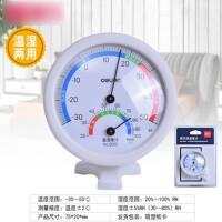 温度计家用室内精准精度婴儿房电子室外高大棚壁挂式温湿度计浴室用品