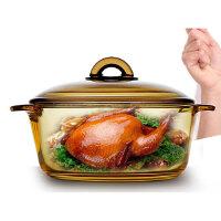 乐美雅 玻璃锅 耐高温玻璃锅琥珀锅家用透明锅炖锅蒸锅奶锅汤锅1升