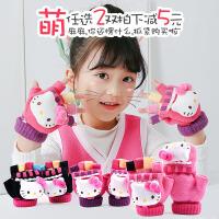 凯蒂猫儿童手套冬季女孩小学生半指露指五指女童宝宝毛线手套可爱