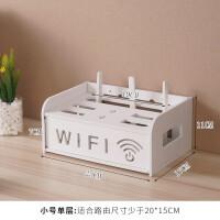 无线路由器收纳盒机顶盒置物架电源线理线WIFI收纳盒墙上免打孔电线收纳盒