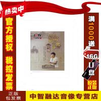正版包票论语心得 于丹 4DVD 视频音像光盘影碟片