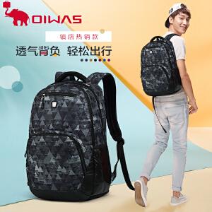 OIWAS爱华仕商务电脑背包男双肩包女运动休闲旅行包学生双肩书包4233