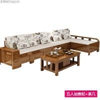 橡木实木沙发组合贵妃冬夏两用沙发小户型带储物现代中式三人客厅 组合