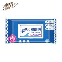 清风 湿厕纸卫生湿纸巾厕所厕用湿厕巾洁厕纸 40片每包(家庭装) BWBW40-包