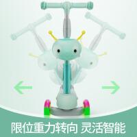 滑板车 儿童1-2-3-6岁三合一可坐溜溜车女孩男宝宝小孩单脚滑滑车