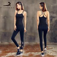 [当当自营]皮尔瑜伽 (pieryoga)秋冬新款伽服女健身服跑步运动背心吊带内衣女运动套装健身房速干衣X73282