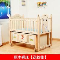 婴儿摇床 全实木婴儿床实木摇篮床拼接大床多功能宝宝床bb床新生儿无漆摇床