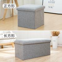 收纳凳子储物凳可坐沙发小凳子家用长方形椅收纳箱换鞋凳家庭日用收纳用品