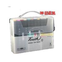 (支持货到付款哦)正品韩国touch 三代双头油性酒精马克笔3代 通用标准36色套装
