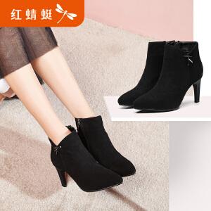 红蜻蜓女鞋2017冬季新款正品优雅尖头细高跟鞋女羊绒短靴皮靴子女