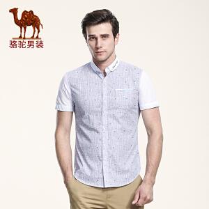 骆驼男装 夏季新款时尚圆角领修身衬衣日常纯棉短袖衬衫男