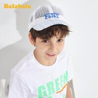 【品类日4件4折】巴拉巴拉男童帽子夏季新款儿童鸭舌帽潮透气棒球帽学生时尚遮阳帽