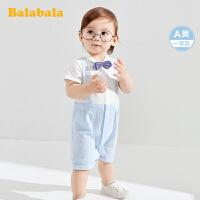 巴拉巴拉宝宝连体衣婴儿衣服可爱超萌新生儿抱衣周岁礼服短袖哈衣