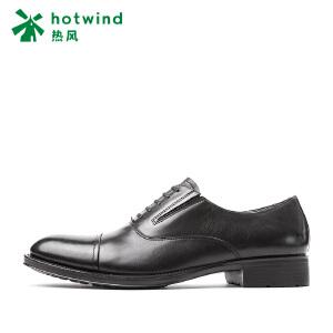 热风hotwind2018秋新款商务皮鞋正装男鞋 圆头系带男士商务风皮鞋H32M7101