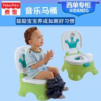 费雪 音乐马桶适合男女宝宝儿童便携坐便器BGP36婴儿清洁用品