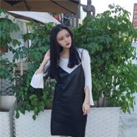 黑色吊带皮裙两件套女 BF秋冬装新款喇叭袖白T时髦连衣裙时髦套装