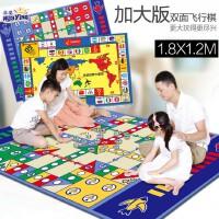 大号飞行棋地毯式富翁棋玩具飞机棋儿童游戏棋亲子桌游益智玩具