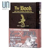 轻小说 The Book JOJO小说 Hirohiko Araki 台版轻小说 东立出版