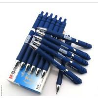 (支持货到付款)晨光磨砂按动中性笔 水笔 0.5mm K-35金品磨砂笔杆按动水笔