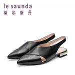 莱尔斯丹 春夏专柜新款尖头包头低跟女凉鞋 9M14803