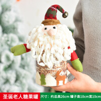 圣诞装饰品平安夜苹果包装盒糖果罐圣诞礼物盒圣诞节平安果包装盒