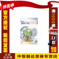正版包票新课程小学语文课堂教学专题培训 怎样评价一节课 3DVD 视频音像光盘影碟片