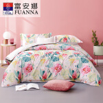 富安娜家纺 纯棉四件套 床上用品全棉套件1.5m床斜纹晨光绚烂