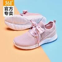 361女鞋运动鞋2019春季新款361度粉色学生休闲鞋女时尚百搭跑步鞋
