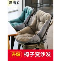 连体坐垫靠垫一体办公室座垫家用椅子学生宿舍靠凳子椅垫冬季加厚