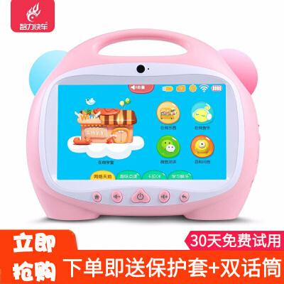 【每满100减50】智力快车儿童早教机 WiFi 安卓触摸屏视频故事机学习机0-1-3-6岁婴幼儿玩具 【已经恢复发货,进店更多精品】