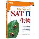 新东方 SAT II生物