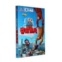 原装正版 熊出没 3D高清大电影 熊出没之夺宝熊兵 DVD9 儿童动画片 卡通片 视频