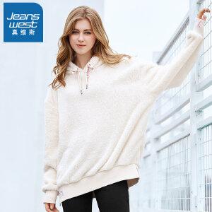 [超级大牌日每满299-150]真维斯卫衣女2018冬装新款女士连帽宽松长袖珊瑚绒衫韩版宽松衣服