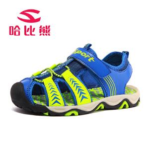【618大促-每满100减50】哈比熊童鞋凉鞋男童鞋夏季韩版新款儿童中大童女童沙滩鞋潮