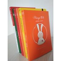 库存书 有瑕疵 正版—安东尼作品集:陪安东尼度过漫长岁月 1+2+3+4 红橙黄绿+这些都是你给我的爱1+