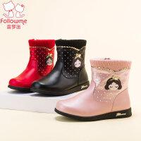 富罗迷女童靴子真皮保暖低筒靴2017新款公主冬棉靴女韩版儿童短靴