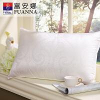 【限时秒杀】富安娜家纺 柞蚕丝加中空纤维枕头成人枕头单人枕头枕芯臻美丝棉枕