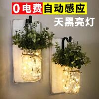 太阳能梅森罐萤火虫瓶子挂灯求婚LEDins装饰房间布置圣诞节装饰灯