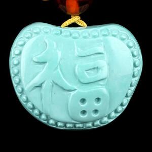 绿松高瓷高蓝双福长命锁吊坠 重量7.56g(含链)
